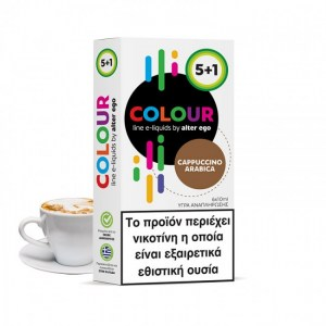 alter-ego-colour-cappuccino-arabica-5_1