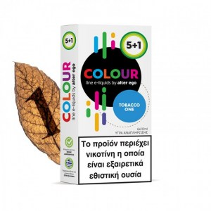 alter-ego-colour-tobacco-one-5_1
